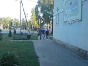 ispred škole
